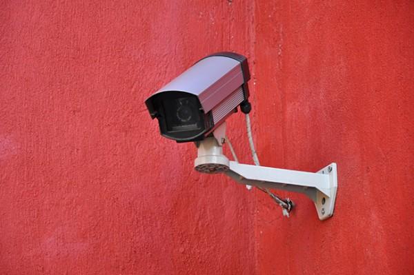 secutiry segurança