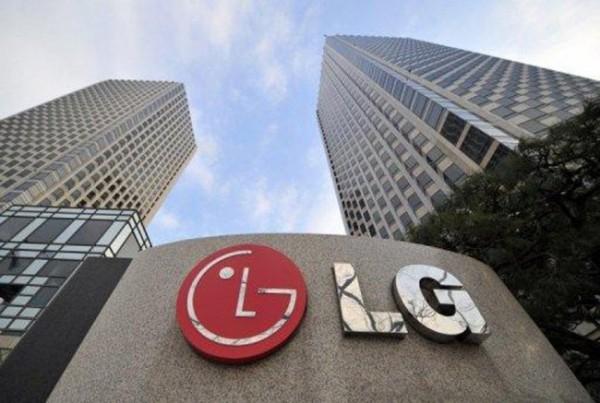LG-Building-01-e1385479187361