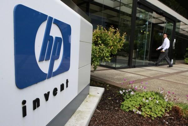 Hewlett Packard - HP fachada