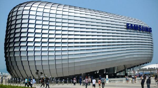 samsung-headquarters-korea