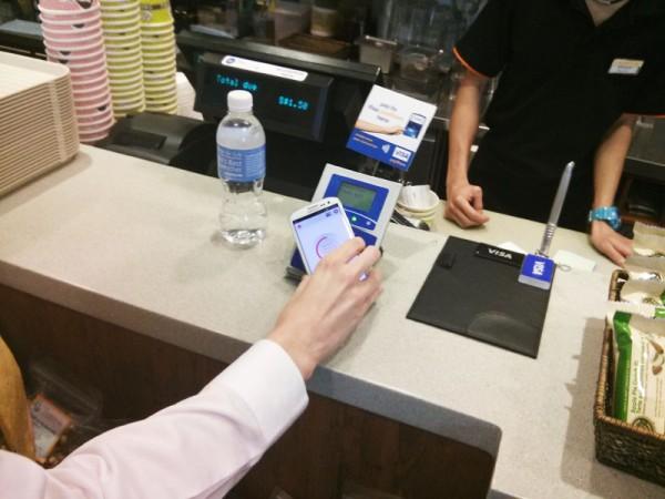 Visa-payWave-Mobile