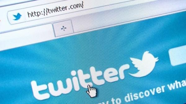 e-online-twitter-hack-e1383670380616