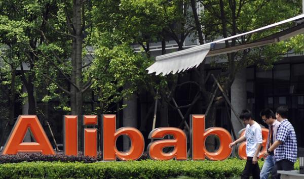alibaba01
