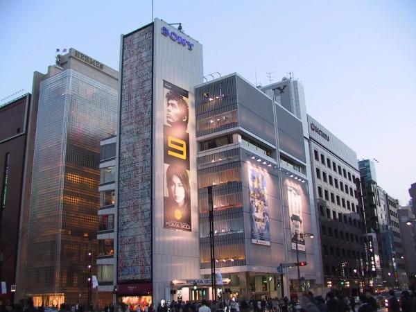 sony_building tokyo