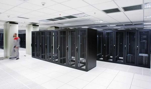 data center uol
