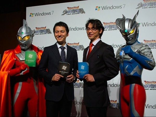 Windows 7 Ultra Seven