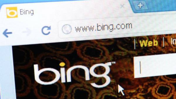 bing_ads