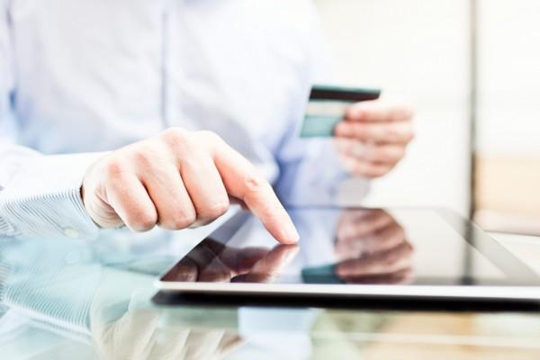 e-commerce-objetivo