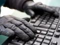 cibercrime, segurança