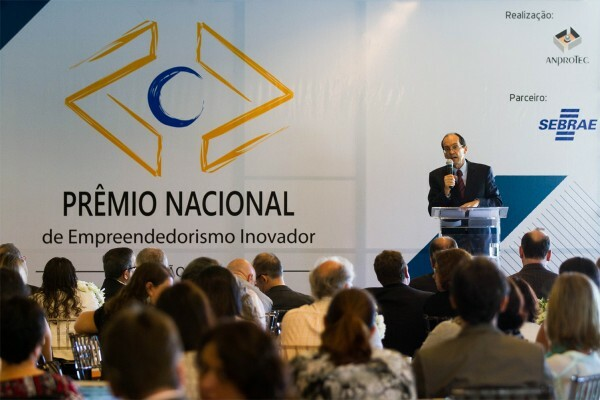 03.12 - 18° Prêmio Nacional de Empreendedorismo Inovador