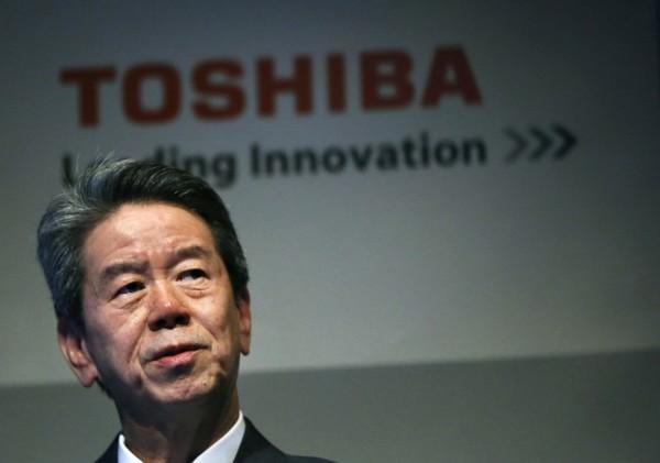Hisao Tanaka Toshiba