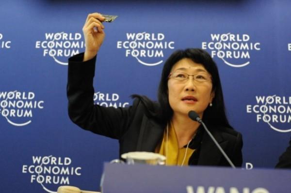 Cher Wang, HTC