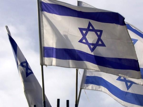 IsraeliFlags1
