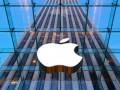 new-york-apple-store-5th-L4-684x250