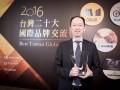 Asus diretor marketing rex lee recebe prêmio em Taiwan